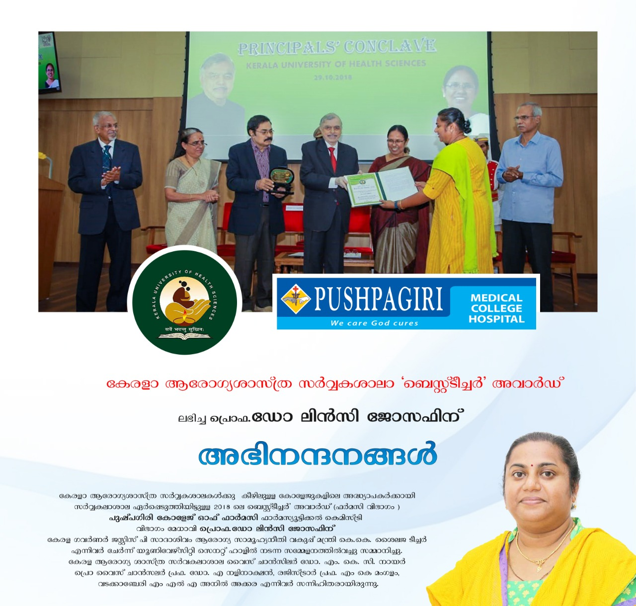 Kerala University of Health Science - Best teacher award