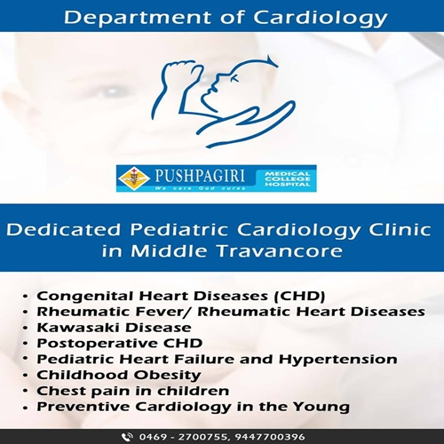 Pediatric Cardiology Clinic